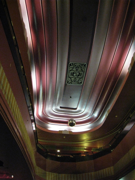 The ceiling of Hammersmith Apollo (lobby)